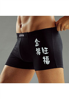 Boxerky, Authentic Underwear (4ks)