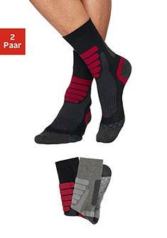 Turistické ponožky (2 páry)