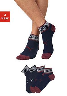 Puma rövid zokni (4 pár) logodizájnnal a szárán