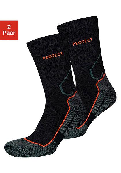 Ponožky »Protect« (2 páry)