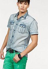 Bruno Banani Košile, krátké rukávy
